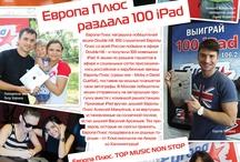 Europa Plus / Music radio station №1 in Russia!