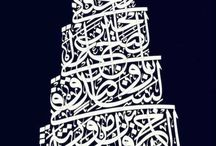 arabic calligraphy