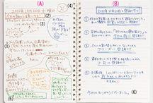 Note Idea / 500色の色えんぴつの使いかた ノートアイディア