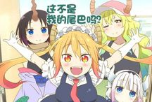 Dragon Maid !
