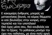 Quotes......