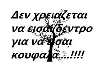 so true!!!!!!!