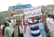 Politics News / أخبار السياسة والعالم العربي والإسلامي وتغطية مباشرة للأحداث الساخنة