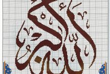 Cross Stitch Allah