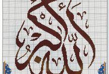Cross Stitch Allah