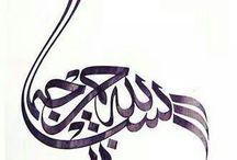 Güzel yazı (Kaligrafi)Hat sanatı