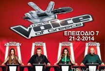 The Voice Greece / The Voice Greece