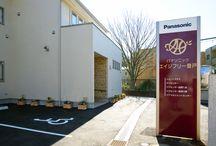 福祉施設:ショートステイとデイサービス / パナソニック耐震住宅工法テクノストラクチャーによる福祉施設