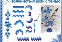 Arte Rusa