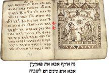 Rohonc Codex / Aramaic transliteration