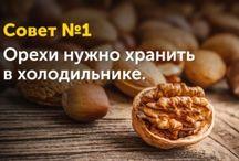 kuchyňa- rady