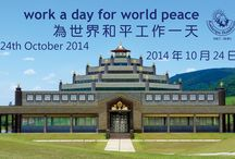 Int'l Temples Project / 'Only by creating peace within our minds and helping others to do the same can we hope to achieve peace in this world.'   Venerable Geshe Kelsang Gystso Rinpoche