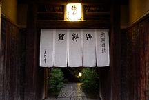 日本・暖簾(noren)