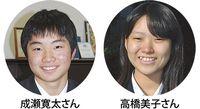 横浜サイエンスフロンティア高校
