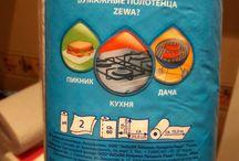 Полотенца Zewa / Сильные и слабые стороны полотенец Zewa