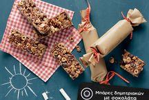 Επιστροφή στα θρανία / Αναζητάς ιδέες για νόστιμο & υγιεινό κολατσιο για το σχολείο; Στο νέο Food Stories θα βρεις 4 εύκολες συνταγές που θα ξετρελάνουν τους μικρούς μαθητές! Θα το βρεις στα ταμεία μας :)
