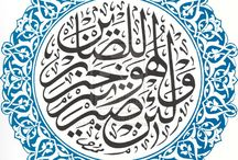 islamic caligraphy