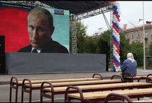 Письмо для Путина