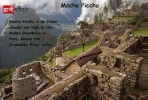 Machu Picchu History In Hindi