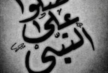 Blog Islami / Blog Artikel Islami