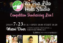 Nā Pua Liko Hula Studio