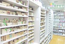 PD&C Shops / Welcome to Taiwan and visit our shops