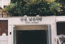 South Korea - places, people, culture