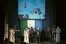 Башкирские концерты