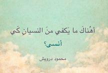 كاتب|اديب |شعر عربي|shuaraa.com /  shuaraa.com خاص  بالشعراء وهو من أكبر المواقع التي تضم أكبر وأعظم الشعراء في الوطن العربي. تستطيع من خلال الموقع تسجيل الأشعار والقصائد ويتم نشر هذه القصائد على الفيس بوك وتويتر وعلى متصفحات جوجل وغيرها من الأماكن التي تتيح لكل المهتمين بالشعر مشاهدة الشعر الخاص بك.