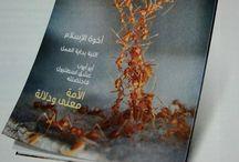 Semerkand Arapça Çok Yakında..!