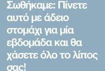 ΚΑΨΙΜΟ  ΛΙΠΟΥΣ