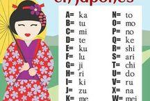nombres japones