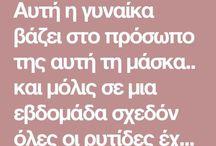 ΡΥΤΙΔΕΣ