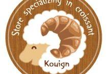 クロワッサンの店 Kouign(クイニー) / 那覇市首里にあるクロワッサンのお店です。