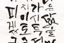 IMAGE01_Calligraphy K
