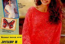 Журнал Sandra
