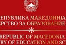 Macedonian Government Undergraduate Scholarships & Other Top Scholarships / Macedonian Government Undergraduate Scholarships & Other Top Scholarships