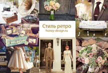 Wedding themes and styles / Wedding palletes for different themes and styles