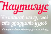 Fonts Commercial Free