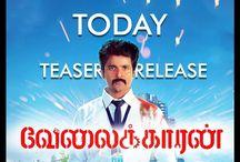 Tamil Cinema News / Get the Latest Cinema Updates, Movie Reviews Celebrity Information