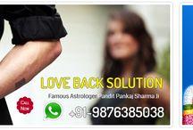Free Vashikaran Services