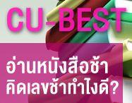 CU-BEST / CU-BEST