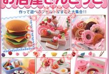 felt foods - japanese craft book
