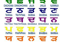 Punjabi