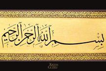 Allah(c.c) ve Besmele-i Şerif Yazıları