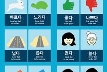 Korean words