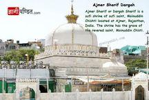 Ajmer Sharif Dargah History In Hindi
