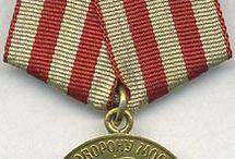 Ордена и почетные награды