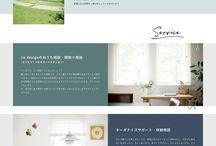 Webサイトデザイン