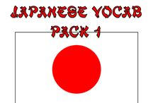 Japanese / A wide variety of Japanese resources created by our TeachInABox teacher sellers / members.